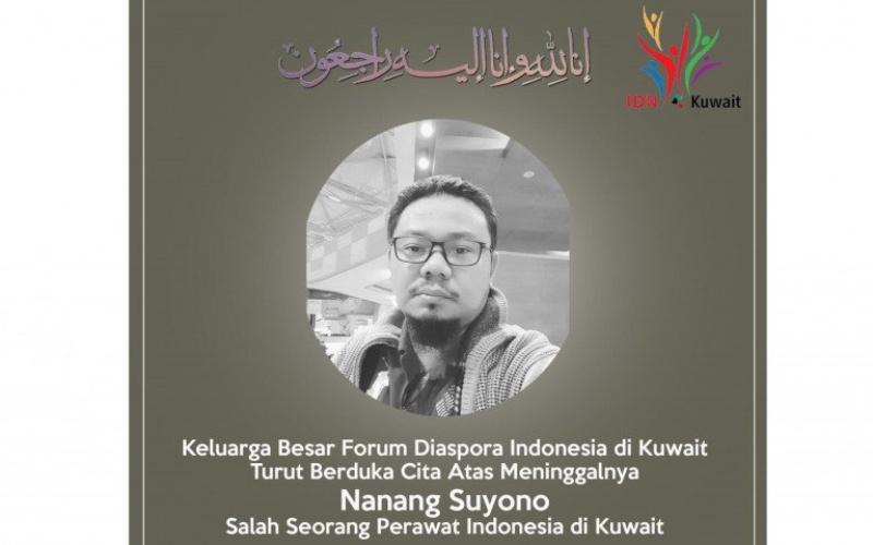 Perawat berkewargangeraan Indonesia yang bekerja di Kuwait, Nanang Suyono (42), dikabarkan meninggal dunia pada Senin (25/5/2020) dini hari setelah satu bulan menderita virus corona atau Covid-19/Antara - Forum Diaspora Indonesia di Kuwait (FDIK)