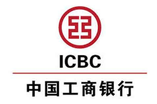 Bank ICBC - Ilustrasi
