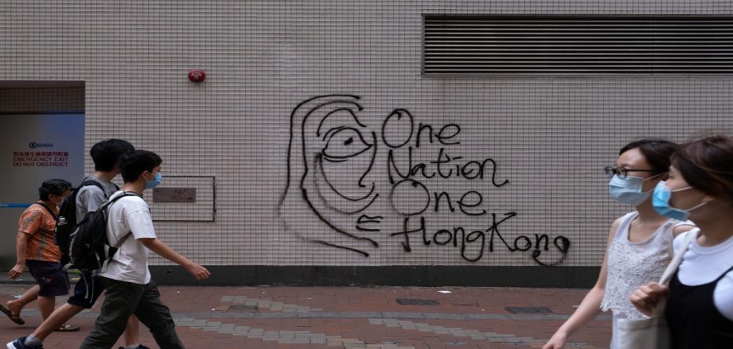 Bentuk protes masyarakat Hong Kong terhadap RUU Keamanan Nasional. (Roy Liu - Bloomberg)