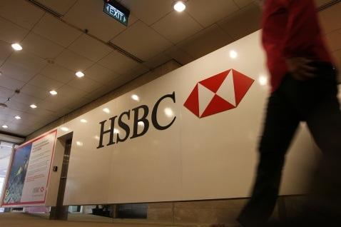 Logo HSBC - JIBI