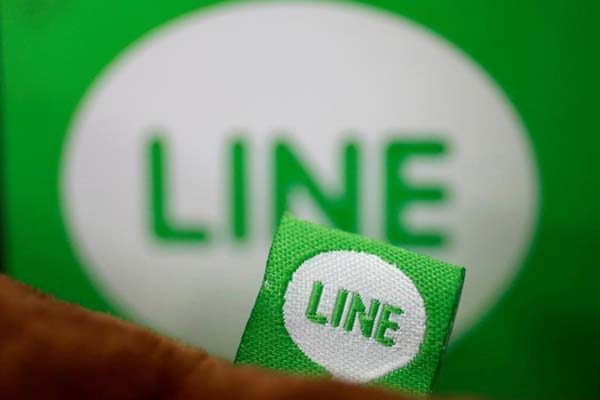Logo Line. - Reuters/Toru Hanai