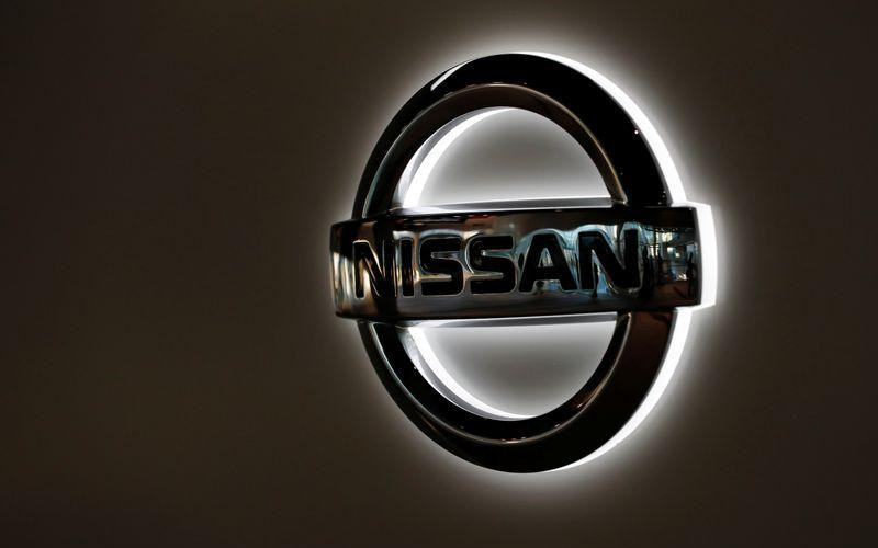Logo Nissan Motor di kantor pusat di Yokohama, Jepang, 13 Februari 2020. / REUTERS