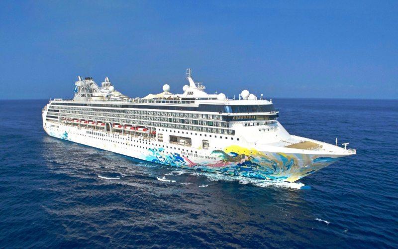 Kapal pesiar Explorer Dream dari Dream Cruises. Genting Cruise Lines mengumumkan bahwa salah satu kapal pesiarnya tersebut akan kembali beroperasi di Taiwan di tengah redupnya industri pelayaran akibat pandemi Covid-19 - Istimewa