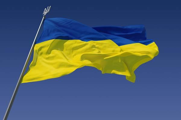 Ilustrasi - Bendera Ukraina - wikimedia