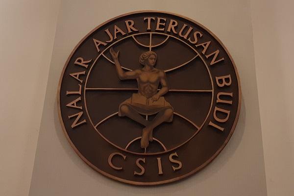Logo Centre for Strategic and International Studies (CSIS). -Bisnis.com - Samdysara Saragih