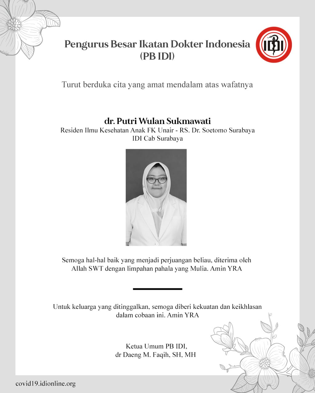 Dr Putri Wulan Sukmawati