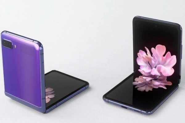 Ilustrasi: Samsung Galaxy Z Flip. - samsung