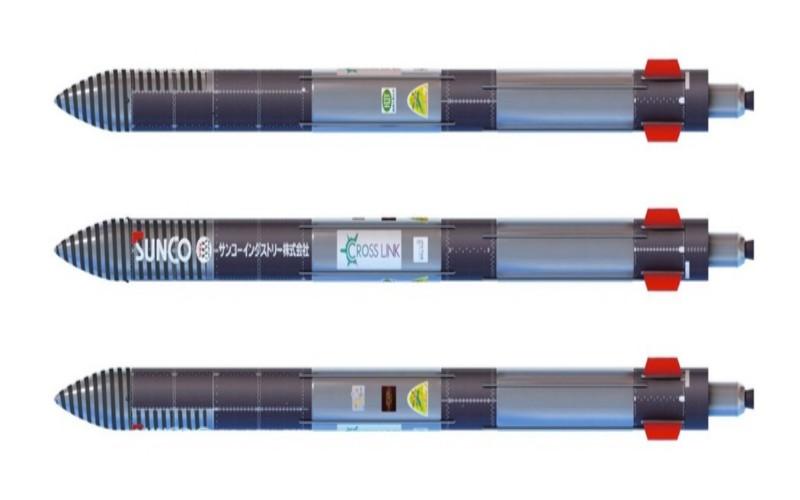 Desain Neji no Rocket. Sumber: Interstellar Technologies