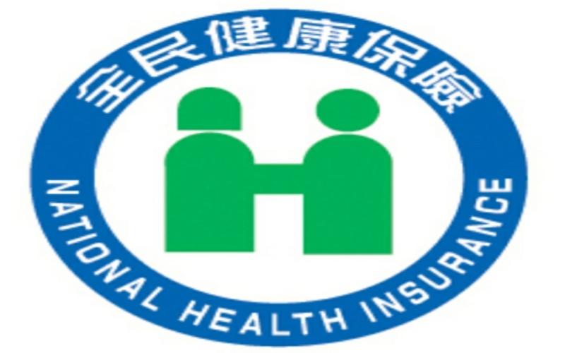Logo Asuransi Kesehatan Nasional Taiwan - Istimewa