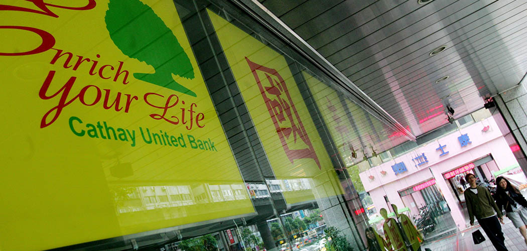 Reklame Cathay Financial Holding Co tampak di kantor cabang Fu-Xing, Taipei, Taiwan beberapa waktu lalu - Bloomberg/Maurice Tsai. Financial Holding Co adalah induk dari Cathay Life Insurance Co Ltd, yang berencana menjadi pemegangsaham terbesar PT Bank Mayapada Tbk. milik Dato Sri Tahir