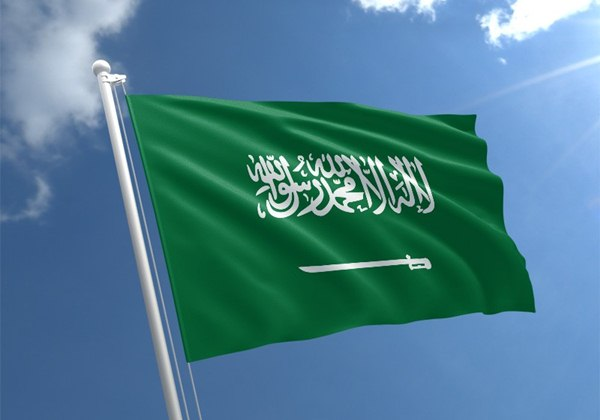 Bendera Arab Saudi - Flag Shop