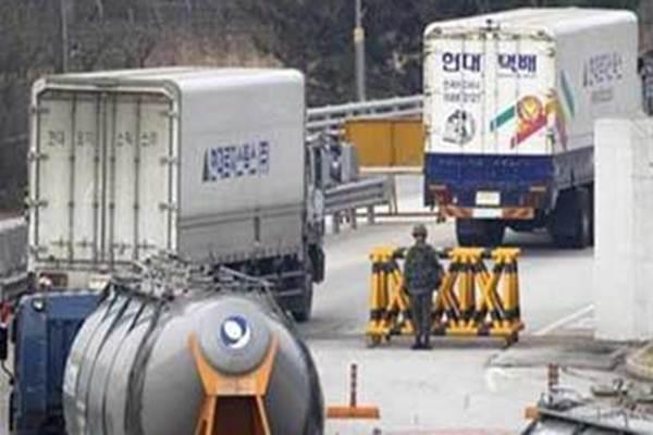 Ilustrasi-Pintu masuk ke kawasan industri Korsel-Korut di Kaesong. - ANTARA
