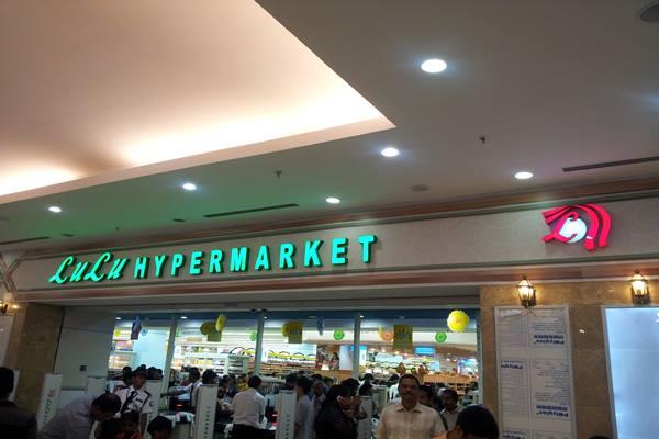 Lulu Hypermarket - Istimewa