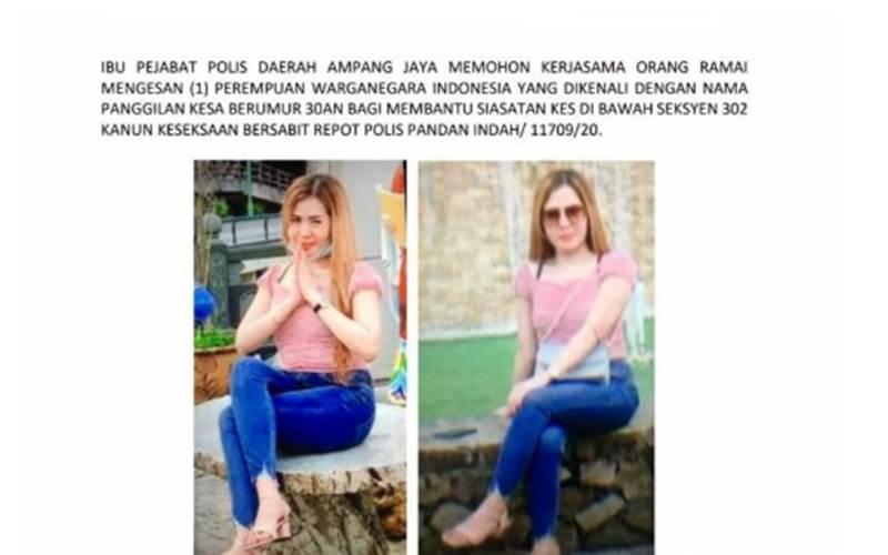 Seorang WNI dicari polisi Malaysia karena terkait kasus pembunuhan - Antara/IPD Ampang Jaya