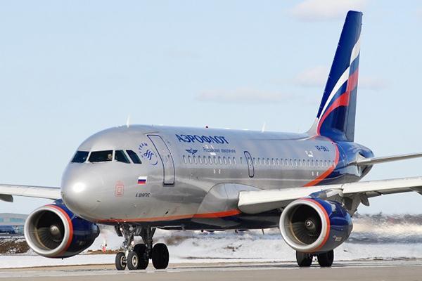 Ilustrasi-Pesawat Rusia Aeroflot - Istimewa