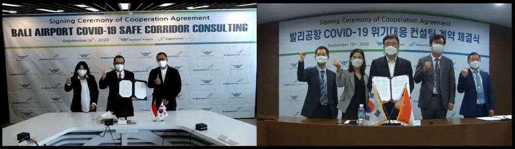 AP I jajaki kerjasama dengan Incheon International Airport Corporation (IIAC)