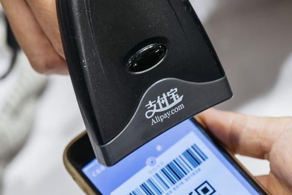 Jack Ma meluncurkan Alipay sebagai alat transaksi dalam pasar daring pada tahun 20014. - Istimewa