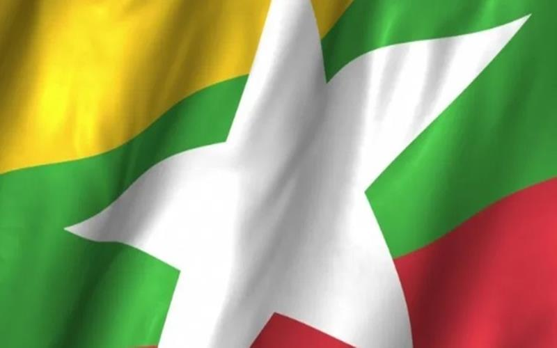 Bendera Myamnar - wikipedia