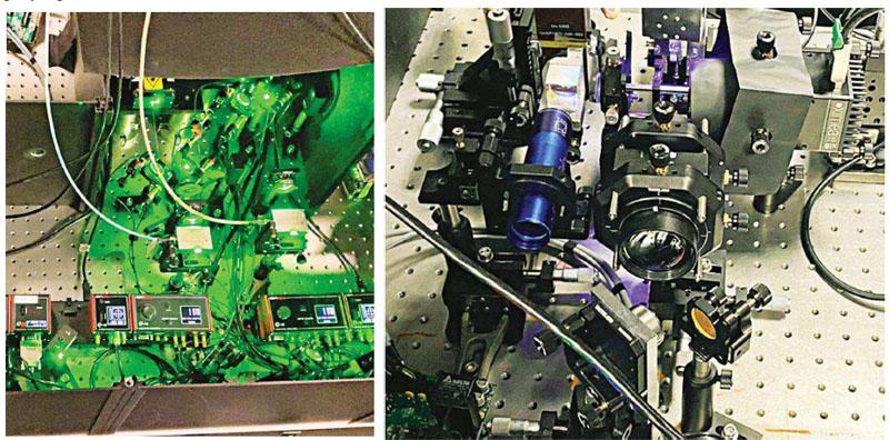 Mesin pembaca holografi