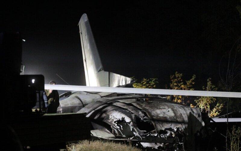 Bangkai pesawat Antonov An-26 yang jatuh pada 26 September 2020 -  AFP
