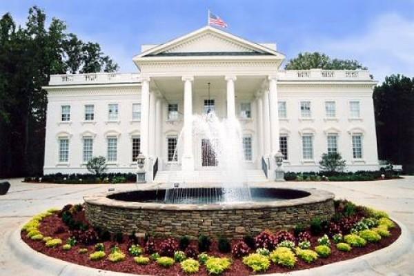 Gedung Putih - whitehouse.gov
