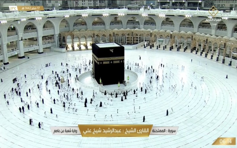 Ibadah umrah