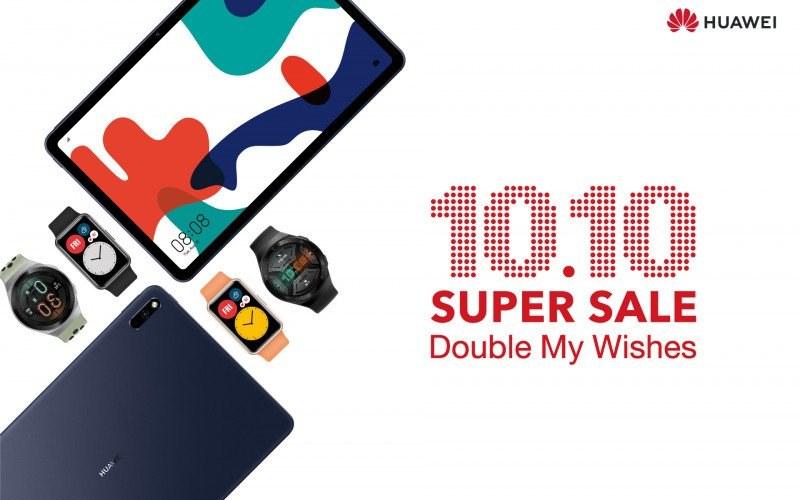 Belanja Online 10 10 Huawei Tawarkan Rangkaian Promo Teknologi Bisnis Com