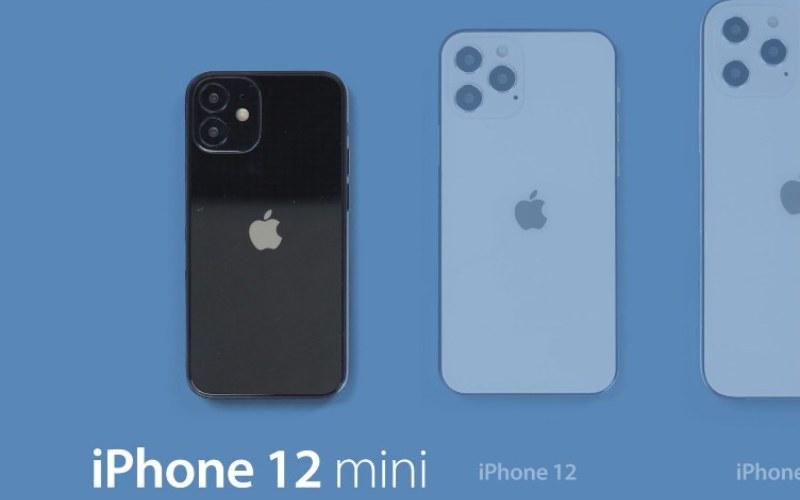 iPhone 12 mini. - istimewa