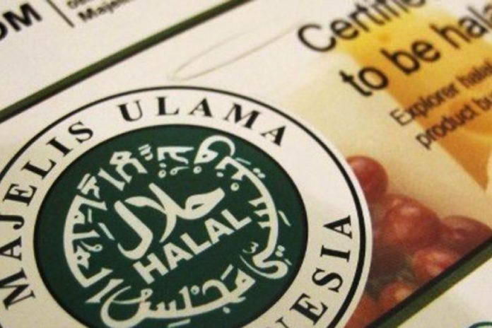 Label halal MUI. - ilustrasi