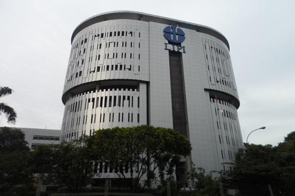 Lembaga Ilmu Pengetahuan Indonesia (LIPI) - wikipedia.org