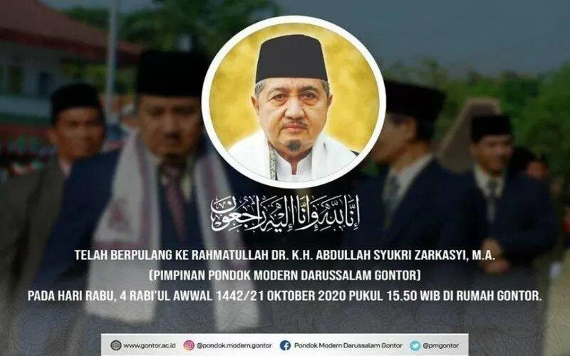 KH Adbullah Syukri Zarkasyi. - Antara
