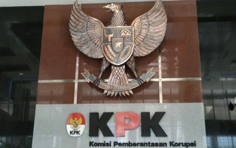 Logo KPK. (Antara - Benardy Ferdiansyah)