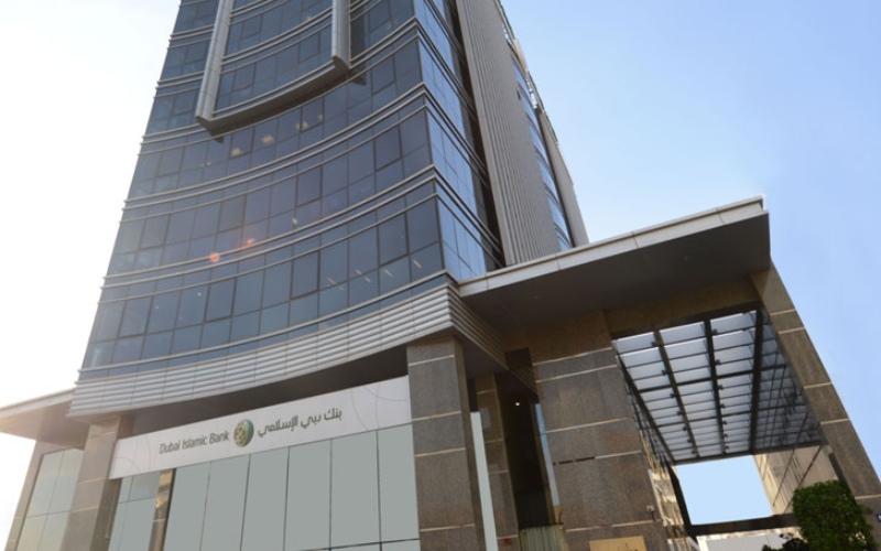 Kantor Pusat Dubai Islamic Bank - dib.ae