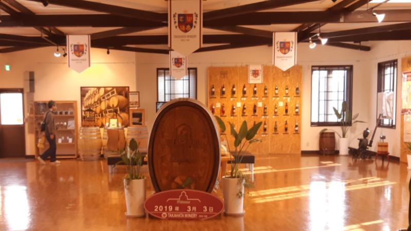 Suasana galeri milik Takahata Wine Co., Ltd di Yamagata, Jepang yang menjual berbagai wine produksi perusahaan itu. - Bisnis/Yodie Hardiyan