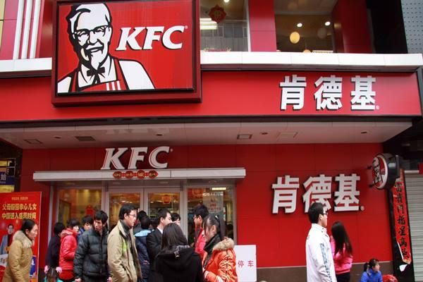 Restoran waralaba KFC - forbes.com