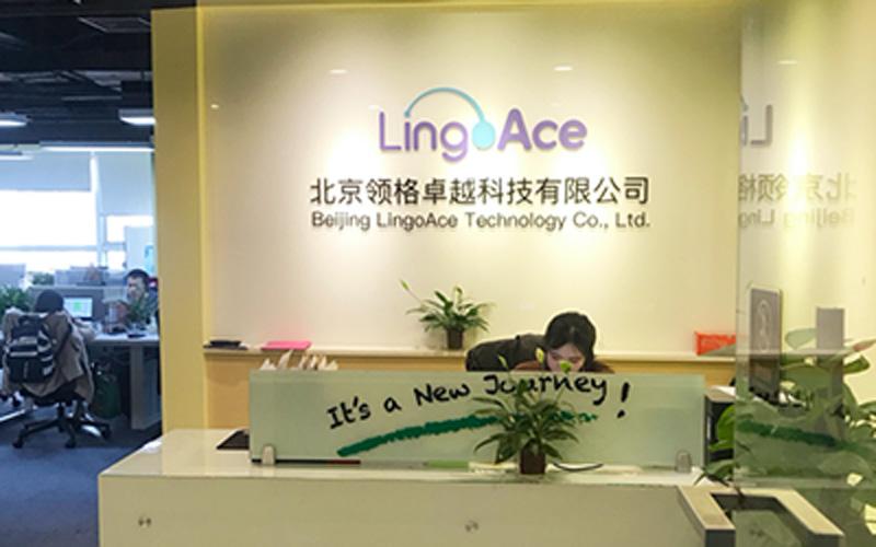Ilustrasi LingoAce.  -  Dok. sg.lingoace.com