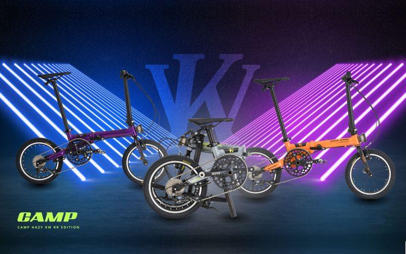 PT Roda Maju Bahagia adalah perusahaan manufakturing sepeda merek Element MTB, Police Bike, Camp, Ion, dan Capriolo.  - PT Roda Maju