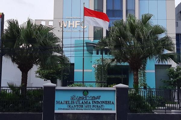 Kantor Pusat Majelis Ulama Indonesia di Jakarta. -Bisnis.com - Samdysara Saragih