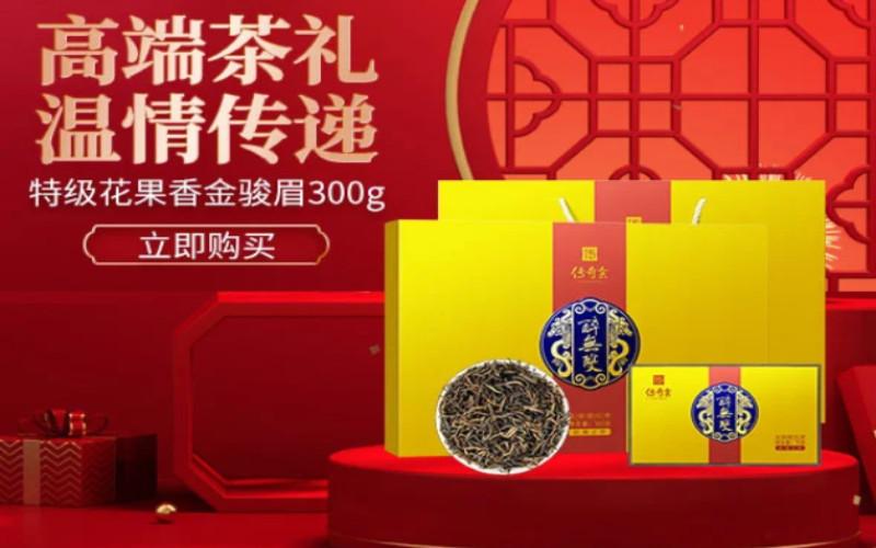 Program JD Chinesse New Year menawarkan empat jenis promo, mulai dari Belanja Cuan, Hujan Angpao, 2.2 Flash Sale, dan Prosperity Deals.  - JDID