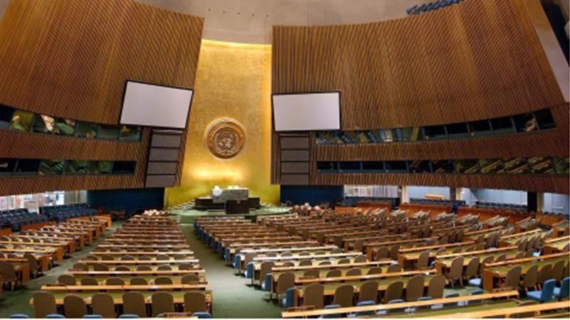 Gedung Dewan Keamanan PBB - webtv.un.org