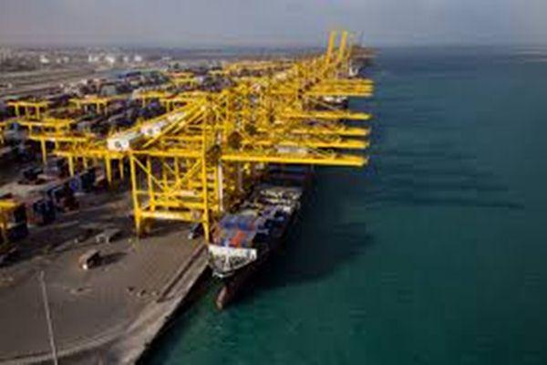 Dubai Port World - DP World
