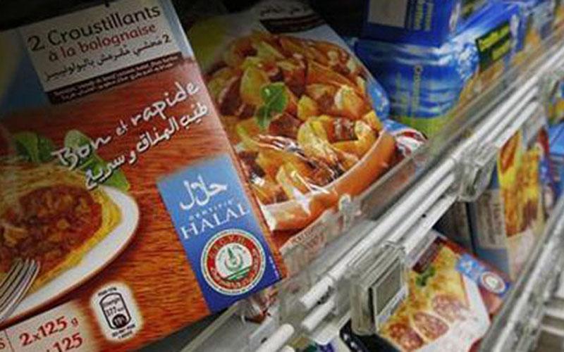 Ilustrasi makanan halal. - Reuters