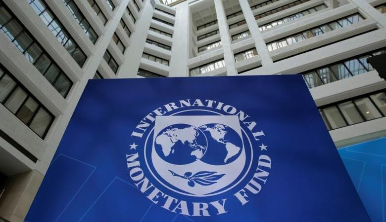 Logo The International Monetary Fund (IMF). - Reuters