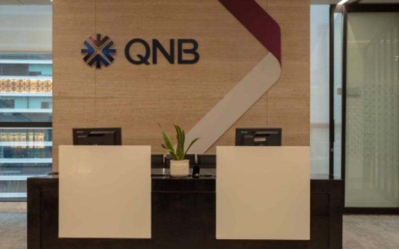 BKSW Hadapi 2021, Ini 6 Jurus Bank QNB Indonesia (BKSW) - Finansial Bisnis.com