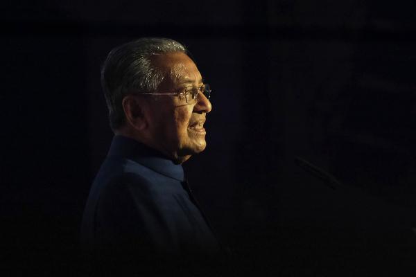 Mantan Perdana Menteri Malaysia Mahathir Mohamad. - Bloomberg/Samsul Said