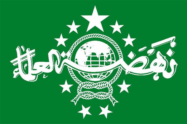 Logo Nahdlatul Ulama - Antara