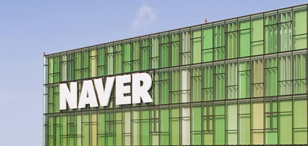 Kantor pusat Naver Corp.  - navercorp.com