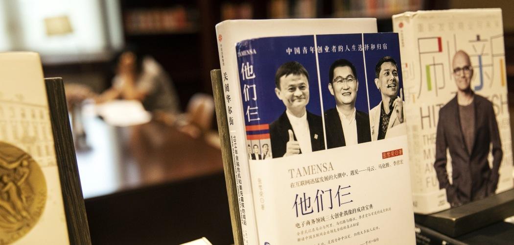 Foto eks Chairman Alibaba Group Holding Ltd. Jack Ma (kiri) dan Chairman serta CEO Tencent Holdings Ltd. Ma Huateng (tengah), bersama co-Founder dan CEO Baidu Inc. Robin Li (kanan), terpampang di sampul sebuah buku di perpustakaan milik Huawei Technologies Co. di kantor pusat perusahaan tersebut di Shenzen, China, Rabu (22/5/2019). - Bloomberg/Qilai Shen