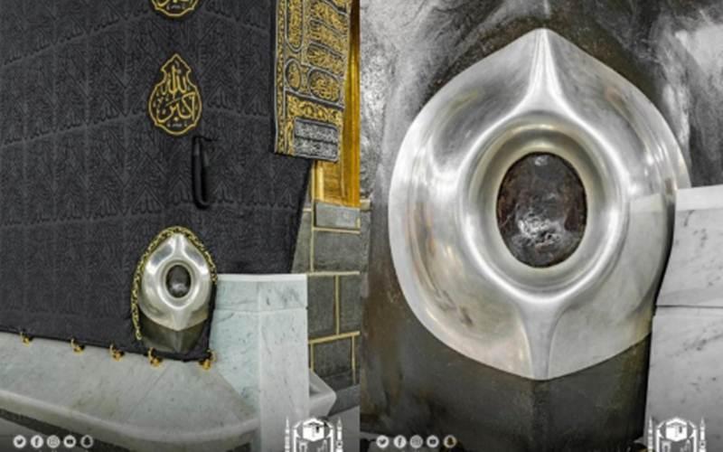 Hajar aswad (Reasahalharmain)
