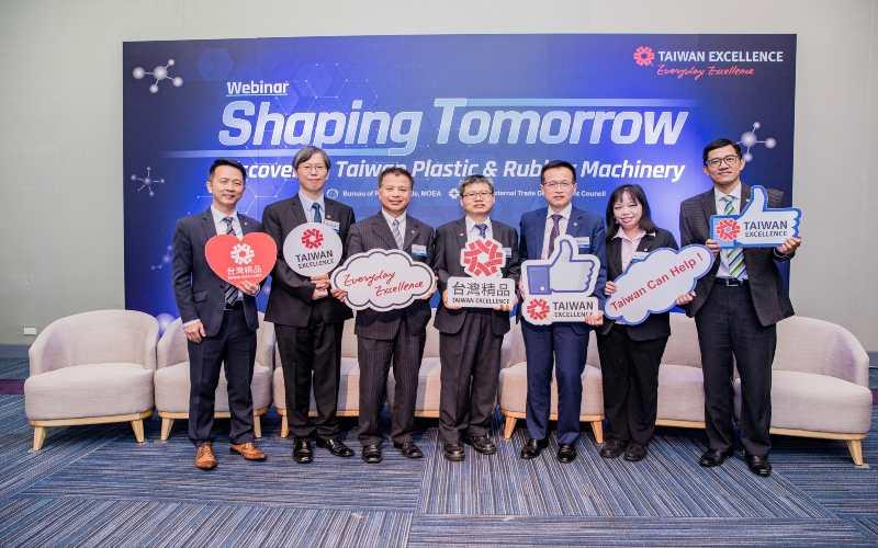 Acara Webinar Bertajuk Shaping Tomorrow Discovery Taiwan Plastic & Rubber Machinery. - Istimewa